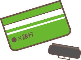 yjimageNN406K61